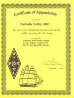 Nashoba Valley ARC QSL Bureau Sort/Certificate of Appreciation