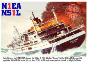 N1EA-NS1L QSL card